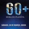 """Almeirim adere à """"Hora do Planeta"""""""